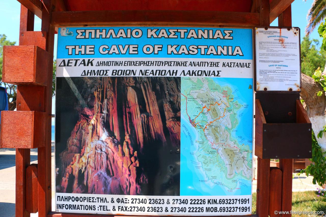 Information poster about the cave and routes from Neapoli ...